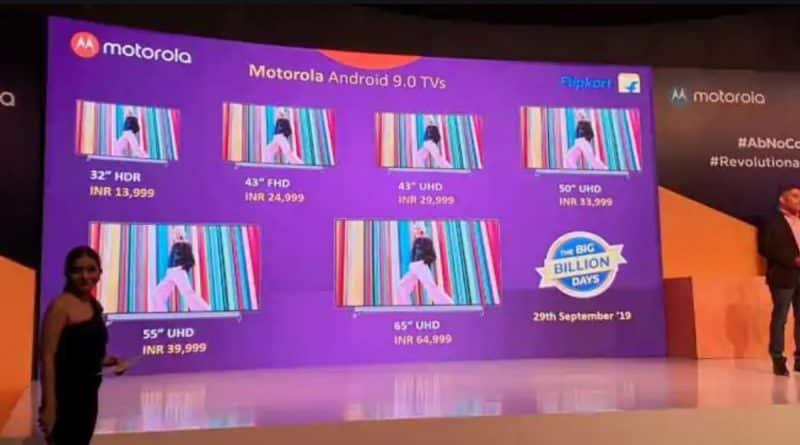 motorola-smart-tv-features