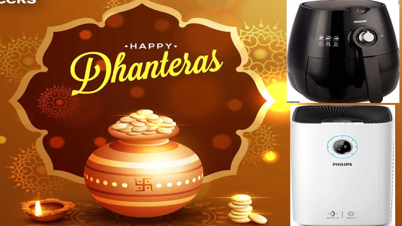 what_to_buy_on_Dhanteras_2019
